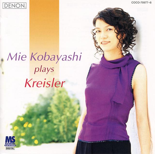 Mie Kobayashi plays Kreisler  (2 discs)