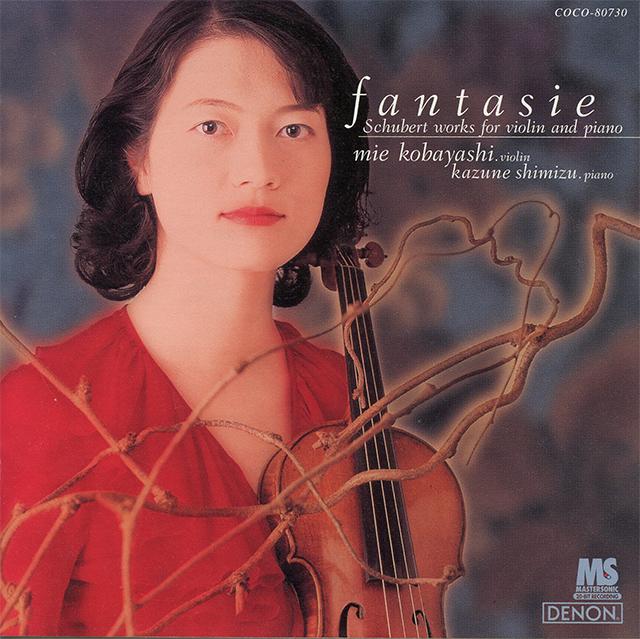 ファンタジー/シューベルト:ヴァイオリンとピアノのための作品集